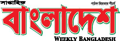 Weekly Bangladesh