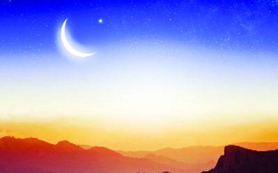 জিলহজের প্রথম দশ দিনের আমল