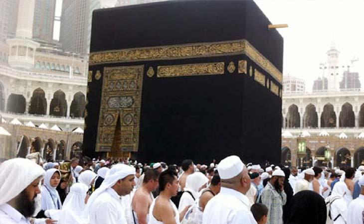হজ ইসলামের অন্যতম স্তম্ভ