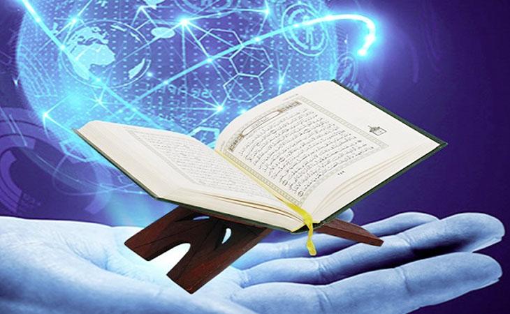 জীবনমুখী ধর্ম ইসলাম