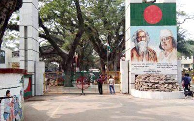 বাংলাদেশ-ভারত ভ্রমণে নতুন শর্ত