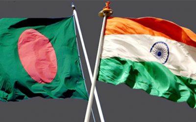 বাংলাদেশ-ভারত সম্পর্ক : একটি ভিন্ন দৃষ্টিকোণ