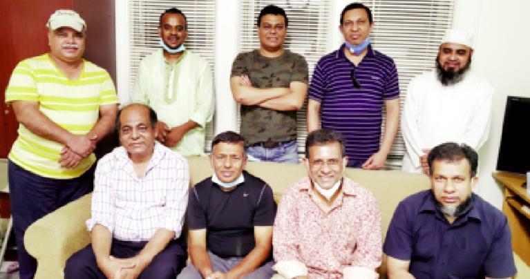 নিউইয়র্ক-বাংলাদেশ প্রেসক্লাবের কার্যনির্বাহী কমিটির সভা অনুষ্ঠিত