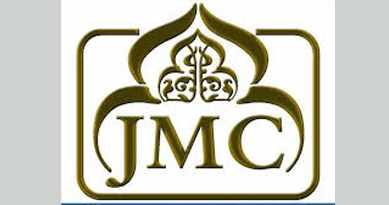জ্যামাইকা মুসলিম সেন্টারের বার্ষিক ফান্ডরেইজিং অনুষ্ঠিত