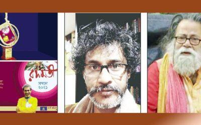 """কবি কাজী জহিরের পশ্চিমবঙ্গের """"রসমতী সম্মাননা"""" অর্জন"""