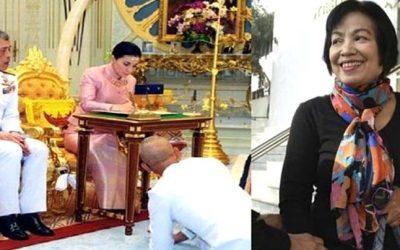 থাইল্যান্ডে রাজাকে অপমান, মহিলার ৪৩ বছরের কারাদণ্ড!