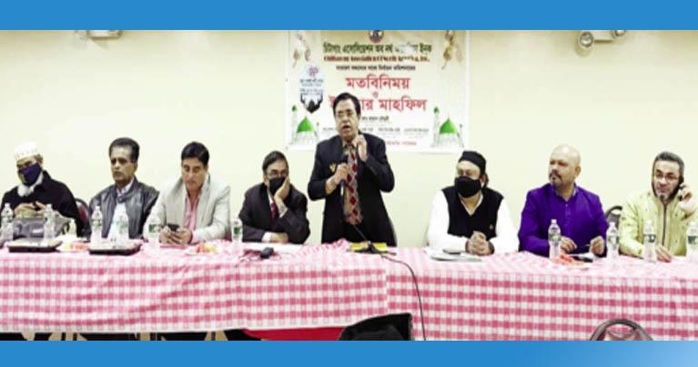 চট্টগ্রাম সমিতির নির্বাচন ৩০ মে : তফসিল ঘোষণা