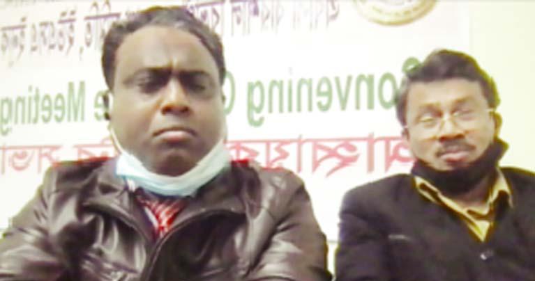 প্রবাসী বরিশাল বিভাগীয় কল্যাণ সমিতির শপথ অনুষ্ঠিত