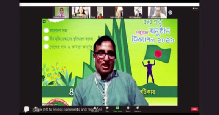 বাংলাদেশ সোসাইটি অব ব্রঙ্কস'র স্বাধীনতার সুবর্ণ জয়ন্তী উদযাপন