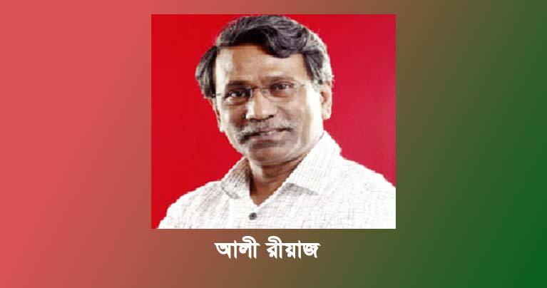 'মওদুদের মতো আর কেউ রাজনীতির নৈর্ব্যক্তিক বিশ্লেষণ করেননি'