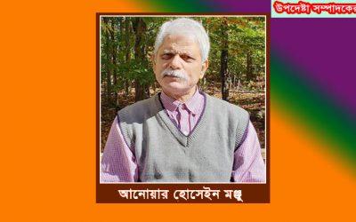 হেমন্তের পোকোনো মাউন্টেনে দু'দিন