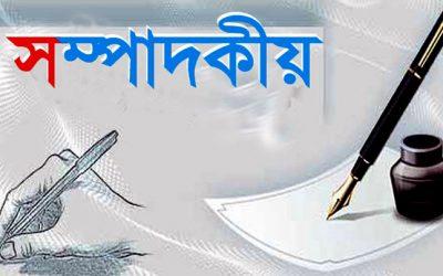 শুভ বাংলা নববর্ষ
