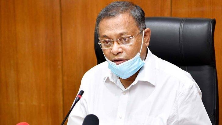 'দলকানা' বিএনপি প্রশংসা করতে পারে না : হাছান মাহমুদ
