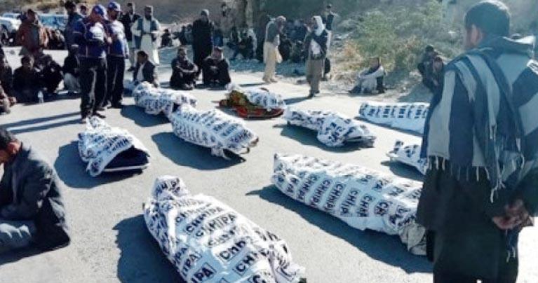 পাকিস্তানে আইএসের হামলায় ১১ খনি শ্রমিক নিহত