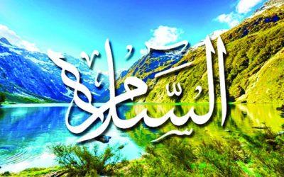 ইসলামে নিরাপদ মানবজীবনের ধারণা