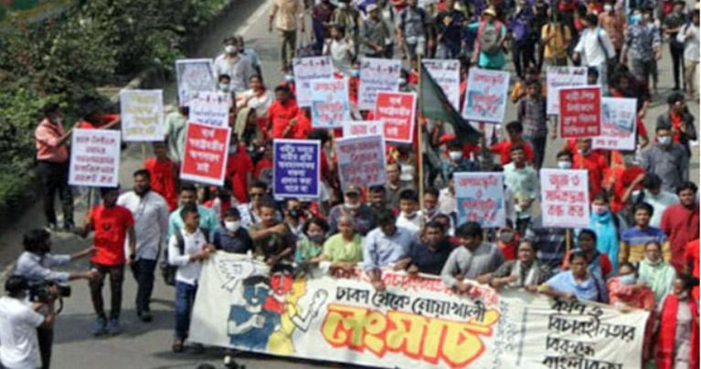 ধর্ষণ-নিপীড়নের বিরুদ্ধে ঢাকা-নোয়াখালী লংমার্চ শুরু
