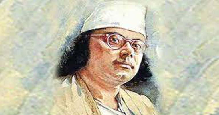জাতীয় কবি কাজী নজরুলের ১২২তম জন্মবার্ষিকী আজ