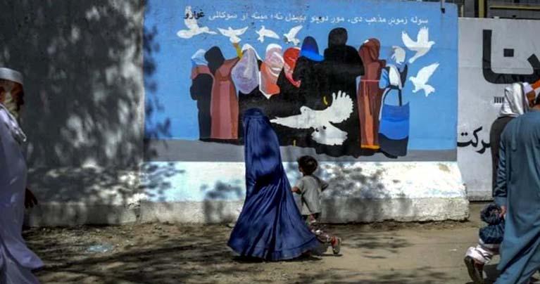 আফগানিস্তানে মহিলা বিষয়ক মন্ত্রণালয় ভেঙে দিয়েছে তালেবান