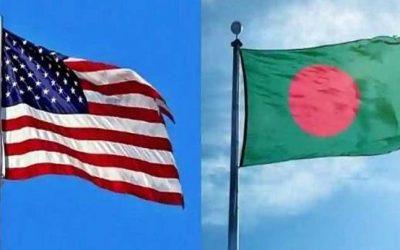 বাংলাদেশ ভ্রমণে মার্কিন নাগরিকদের জন্য সতর্কতা