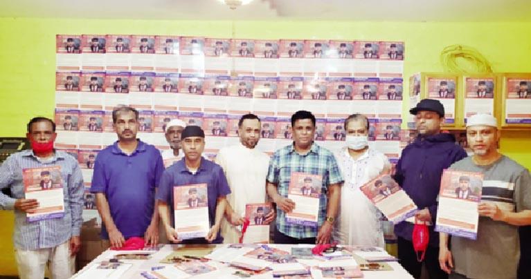 সিটি কাউন্সিল নির্বাচন : 'ডোর টু ডোর' চলছে সাবুল উদ্দিনের প্রচারণা