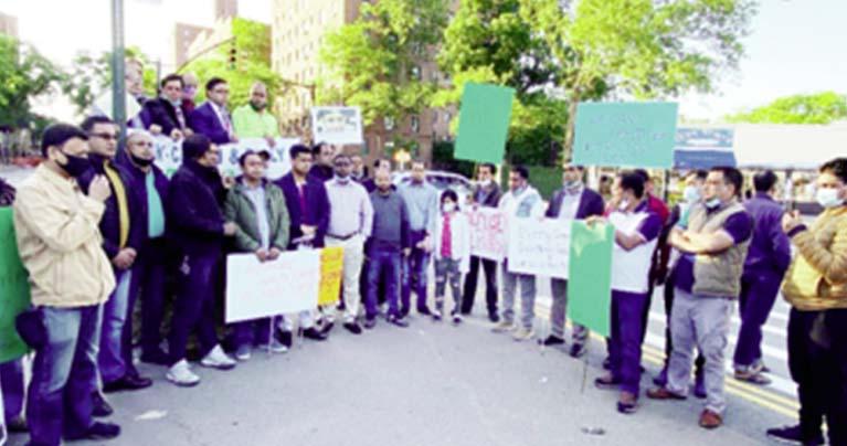 ব্রঙ্কসে বাংলাদেশীদের ওপর সন্ত্রাসী হামলার প্রতিবাদে সমাবেশ