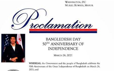 ২৬ মার্চকে 'বাংলাদেশ দিবস' ঘোষণা